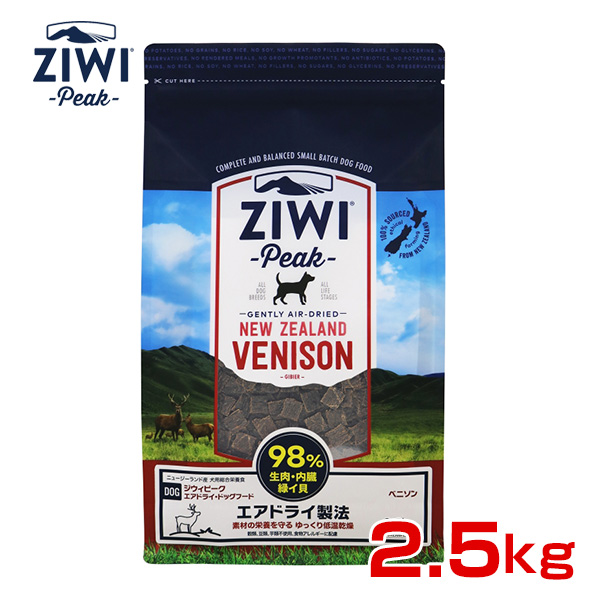 ジウィピーク[ZiwiPeak] エアドライ ベニソン 2.5kg / ジーウィーピーク JAN:9421016592975 #w-152956