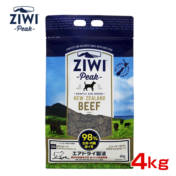 ジウィピーク[ZiwiPeak] エアドライ ニュージーランド・ グラスフェッドビーフ 4kg / ジーウィーピーク 9421016593989 #w-152962