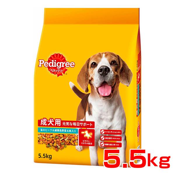 [ペディグリー]Pedigree 成犬用 旨みビーフ&緑黄色野菜&魚入り 5.5kg 犬 ドライフード 4902397840336 #w-154002-00-00
