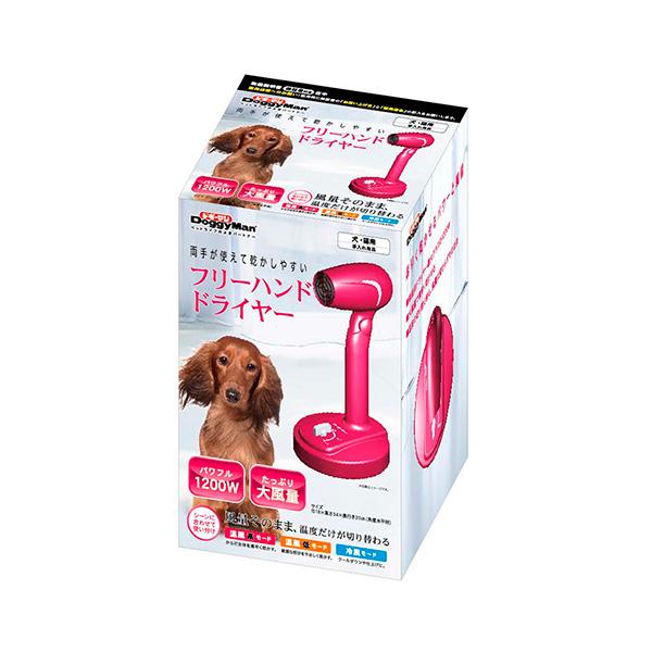 ドギーマン フリーハンドドライヤー 4976555830859 #w-154797-00-00 犬用品 トリミング用品 ドライヤー