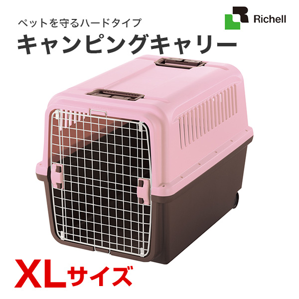[リッチェル]Richell キャンピングキャリー XLサイズ ライトピンク 犬 猫 おでかけ 通院 避難 4973655599273 #w-155288-00-00 防災セット