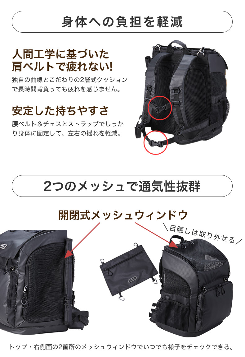 3WAY バックパックキャリー AirBuggy for Dog[エアバギーフォードッグ] ペット デニム / [犬 熱中症 猫 リュック 小型犬 中型犬 バッグ避難 防災 旅行 おでかけ][3WAY BACKPACK CARRIER] 防災セット