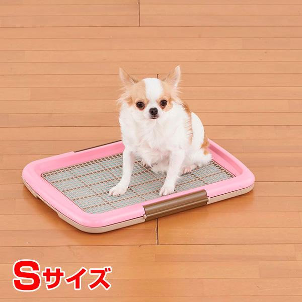 安心の正規品 ボンビアルコン しつけるトレー メッシュプラス Sサイズ ピンク しつけ 海外限定 #w-155911-00-00 4977082703012 pm 犬用 新色 トイレ用品