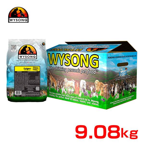 ワイソン[WYSONG] エピゲン 9.08kg 犬猫兼用 成犬用 成猫用 グレインフリー 乳酸菌 チキン 4589878012248