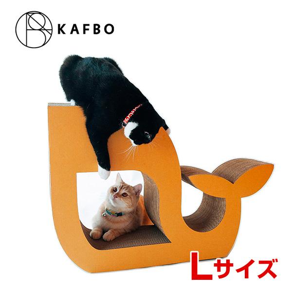 [カフボ]KAFBO 9LIFER クジラ Lサイズ ブラウン / 段ボール 爪とぎ インテリア 4523608023258 #w-156584-00-00