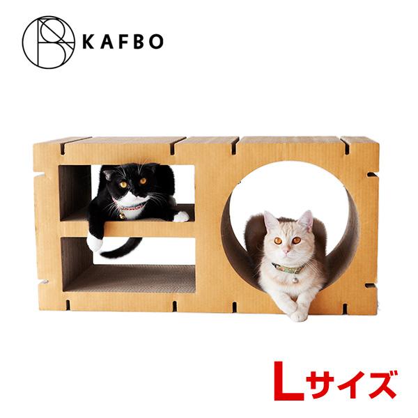 [カフボ]KAFBO HOME 長方形と円 Lサイズ ブラウン / 段ボール 爪とぎ インテリア 4523608023951 #w-156598-00-00
