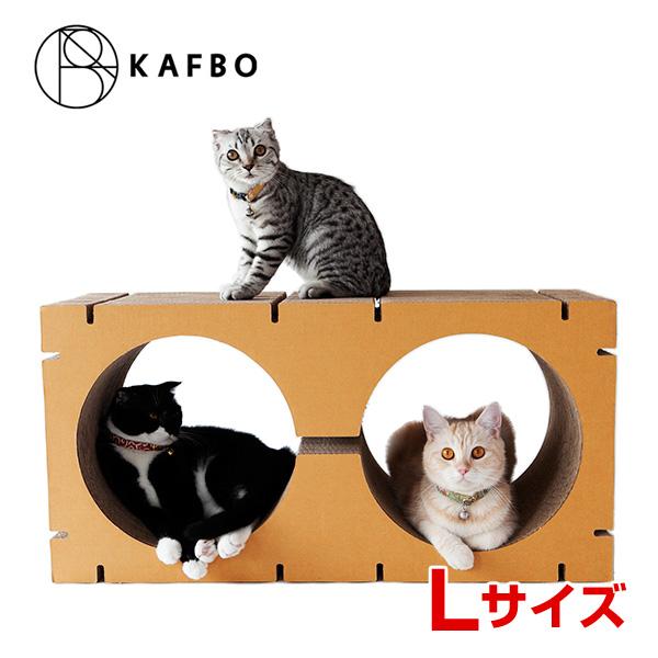 [カフボ]KAFBO HOME 円 Lサイズ ブラウン / 段ボール 爪とぎ インテリア 4523608023982 #w-156599-00-00