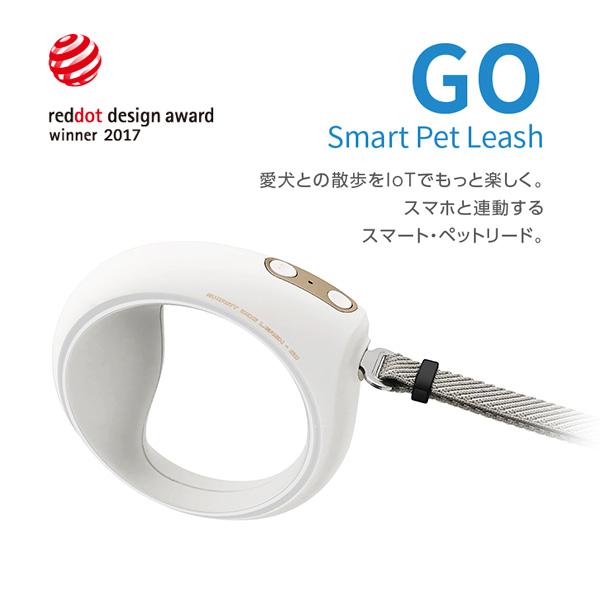 PETKIT GO スマート・ペットリード 衝撃吸収リード付属 ホワイト 4589980060434 #w-156605-00-00