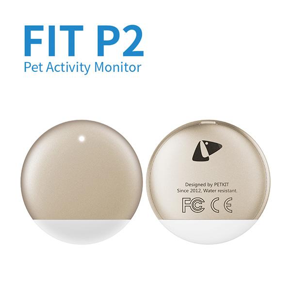 【あす楽】PETKIT FIT P2 ペット専用アクティビティモニター ゴールド 4589980060441 #w-156609-00-00【犬ケア用品SALE】【猫体調管理SALE】