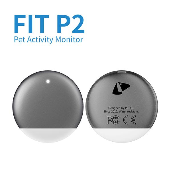 PETKIT FIT P2 ペット専用アクティビティモニター グレー 4589980060472 #w-156610-00-00