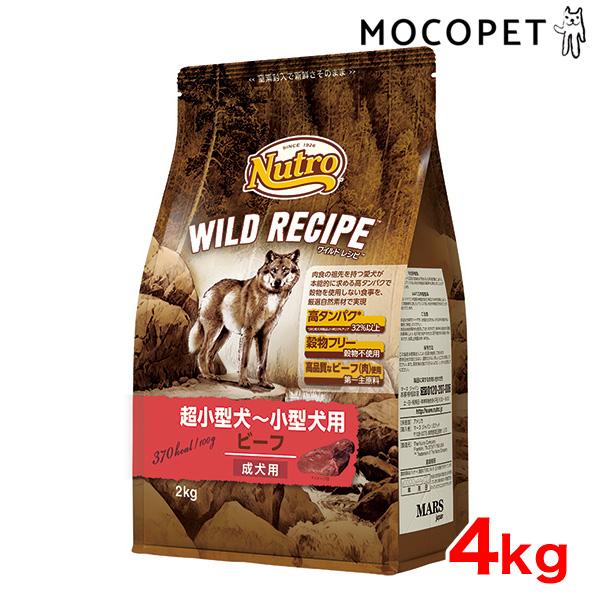 [ニュートロ]Nutro ワイルドレシピ 超小型~小型犬 成犬用 ビーフ 4kg / グレインフリー 穀物不使用 ドッグフード ドライフード 4902397850854 #w-156846-00-00