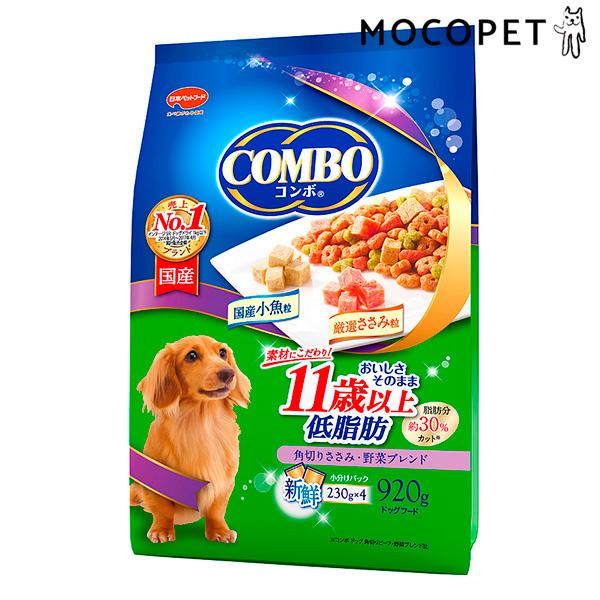 [コンボ]COMBO ドッグ 低脂肪 11歳以上 角切りささみ・野菜ブレンド 920g /犬 ドライ /猫 ドライ 4902112004876 #w-157215-00-00