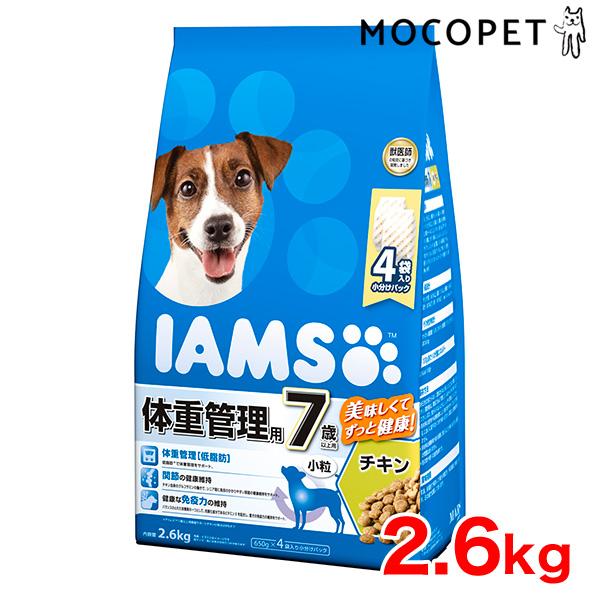 犬 ドライ 11歳以上用 IAMS 8kg 4902397841531 4902397841531 [アイムス] �キン #w-150179-00-00/ 毎日��康ケア �粒 ドッグフード
