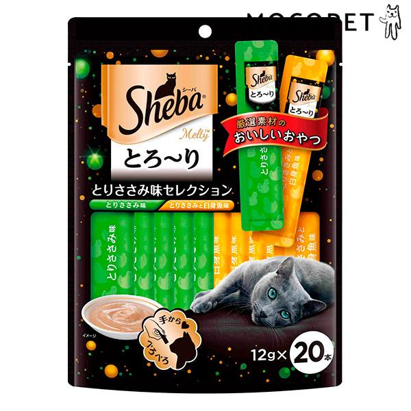 [シーバ]Sheba とろ~り メルティ とりささみ味セレクション 12g×20P / 猫用 おやつ 4902397845171 #w-157376-00-00