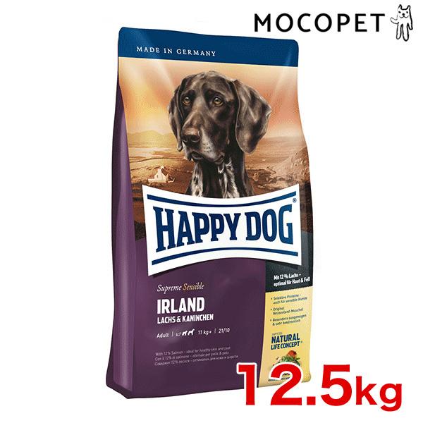 [ハッピードッグ]HAPPY DOG スプリーム センシブル アイルランド 12.5kg / 中大型犬 スキンケア 皮膚・被毛 アレルギーケア ワールドプレミアム ドッグフード 4001967014099 #w-157515-00-00
