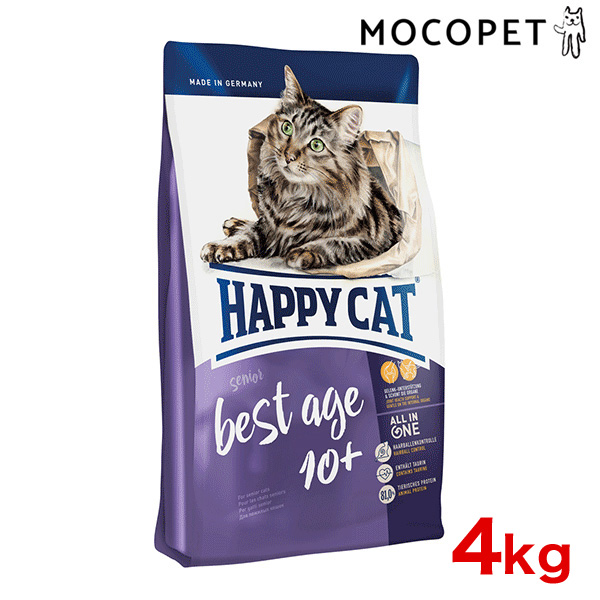 ハッピーキャット[HAPPY CAT] スプリーム ベストエイジ10+ 4kg / 高齢猫用 極小粒 ワールドプレミアム キャットフード 4001967080674 #w-157518-00-00