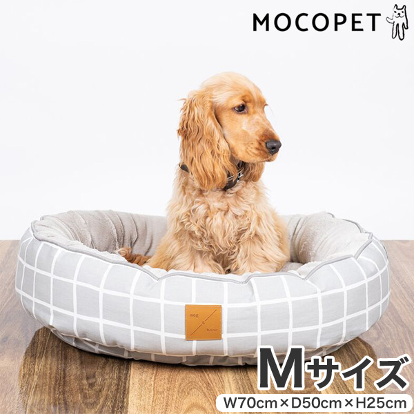 mog&bone 4シーズンズ リバーシブル丸型ベッド Mサイズ グレーチェック / 犬 ベッド 0797776306831 #w-157798-00-00
