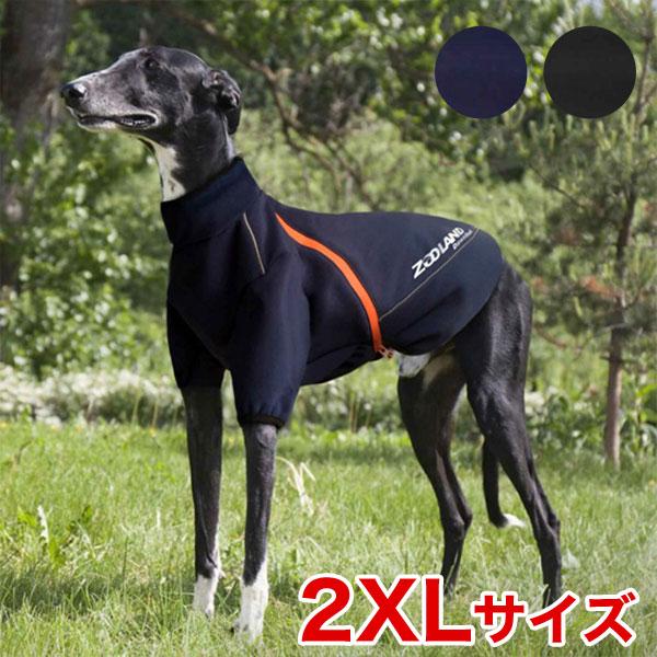 [ズーランド]ZOOLAND LZL203 ダウンダシェラ Z7 2XLサイズ / 犬 ドッグウェア アウトドア おでかけ 4589524648555 #w-158844