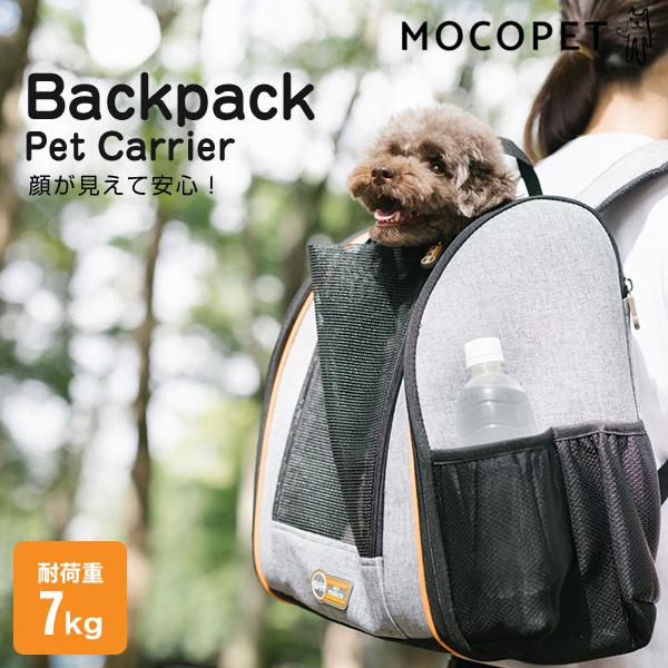 K&H バックパック ペット キャリー Backpack Pet Carrier グレー / バック 犬 猫 キャリー 通院 おでかけ 防災 0655199014019 #w-158885-00-00