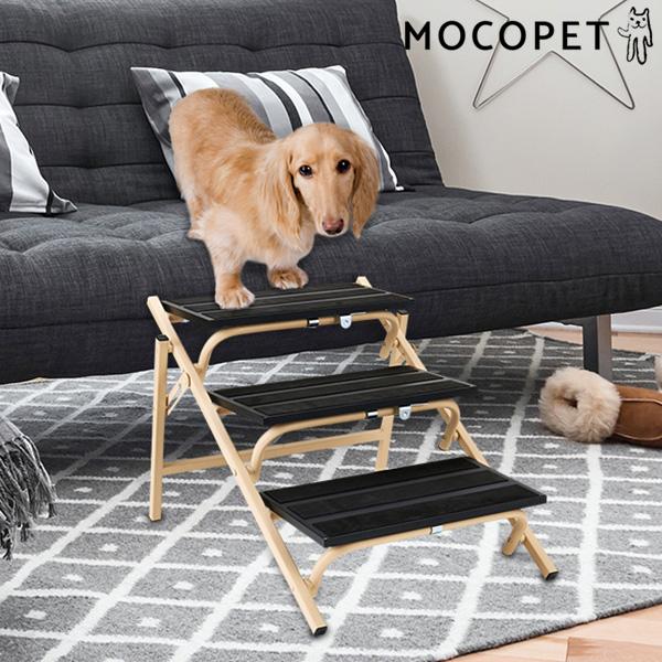 マルカン ゴン太のSTEP&SLOPE 4906456568414 #w-160210-00-00 /犬用品 家具 ステップ・スロープ