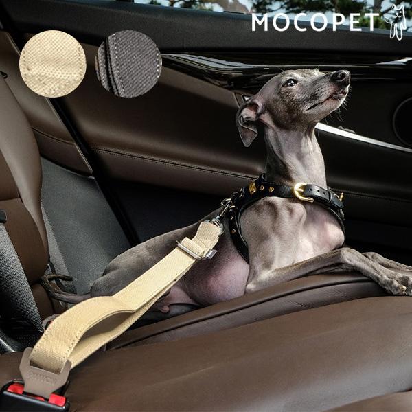 NOWWe イーサン 安全シートベルト / 犬用 ドライブ 8809560860022 #w-160479