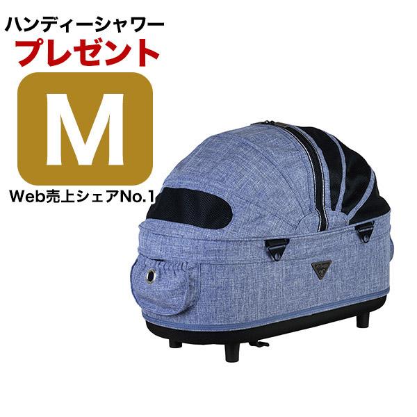 【正規保証つき】エアバギーフォーペット[AirBuggy for PET] ドーム2 コット 単品 Mサイズ メランジデニム 4580445408785 #w-160828-00-00
