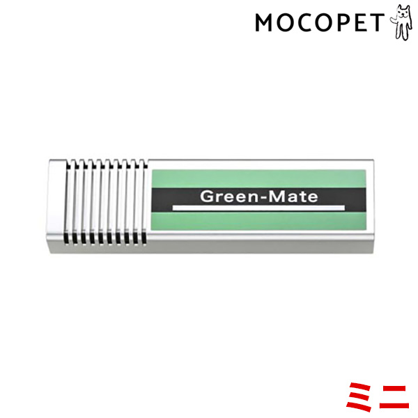 グリーンメイトミニ KT-AOZ-02HE /空気清浄機 除菌 消臭 犬 猫 [ペットプロ]PetPro 4936980501052 #w-161337-00-00