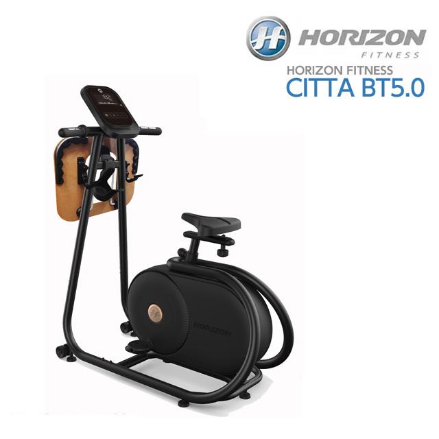 【搬入・組立設置サービス】HORIZON FITNESS(ホライゾンフィットネス)CITTA BT5.0(チッタ ビーティー5.0)アップライトバイク【送料無料】
