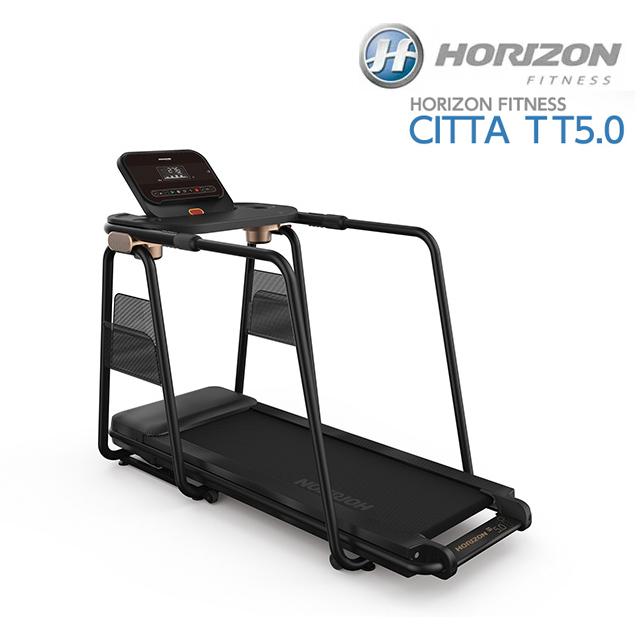 【搬入・組立設置サービス】HORIZON FITNESS(ホライゾンフィットネス)CITTA TT5.0(チッタ ティーティー5.0)トレッドミル【送料無料】