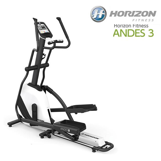 最も完璧な HORIZON FITNESS(ホライゾンフィットネス)Andes3(アンデス3) クロストレーナー HORIZON【送料無料】, ブランドショップKOJIYA:1e4e642c --- canoncity.azurewebsites.net