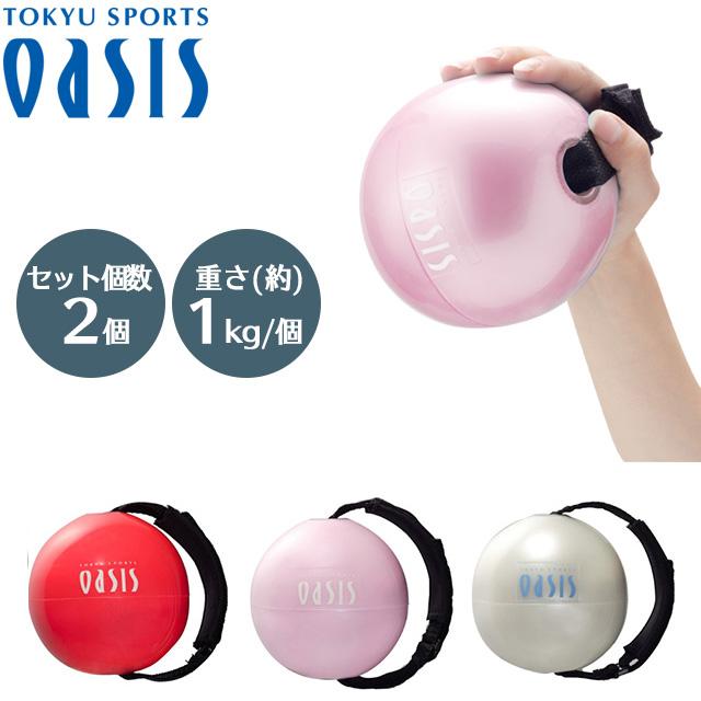 【送料無料】グリップダンベルボール1kg(2個セット)【あす楽対応】
