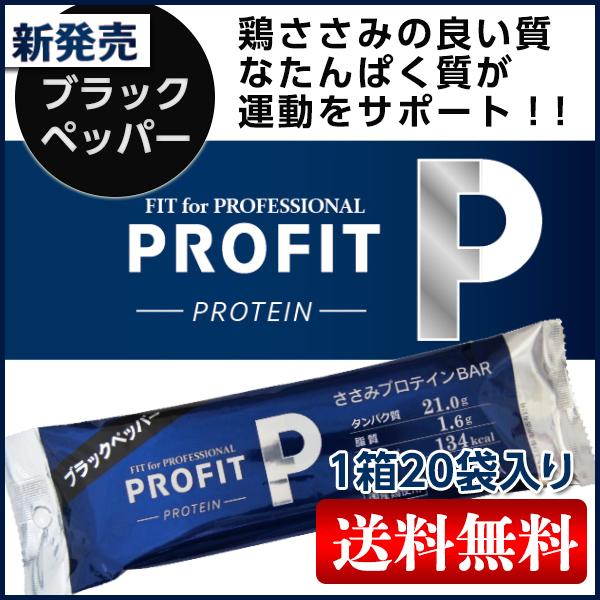 丸善 사사 PROFIT SaSami (소득) 사사 단백질 바 블랙 페 퍼 1 박스 (20 봉지) (40 개 들이)