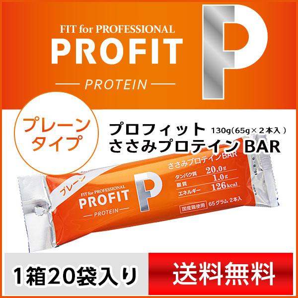 마루젠삼미선 PROFIT SaSami (수익) 삼미선 프로테인 바 1상자(20봉들이)(40개들이)
