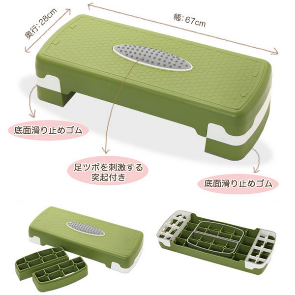 Foot acupressure diet steppers (Tokyu sports OASIS) aerobic oxygen for  exercise downs (with DVD)