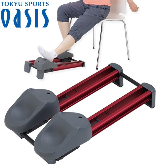 座りながら運動 太もも 痩せ 下半身 筋トレ マシン 有酸素運動 ウォーキング スライドウォーカー(LW-100)脚力アップトレーニング エクササイズ フィットネス【送料無料】