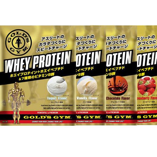 GOLD'S GYM(ゴールドジム)ホエイプロテイン+ホエイペプチド&7種類のビタミンB群(1500g)【送料無料】
