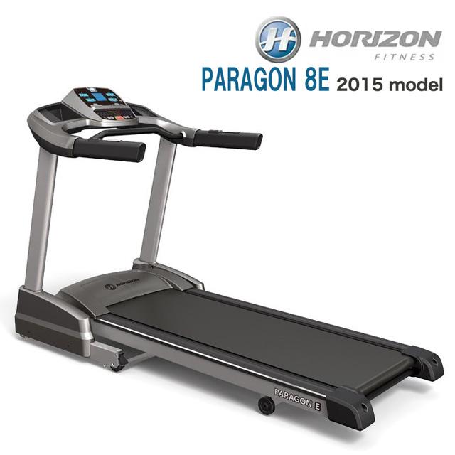 【特典付き】ジョンソンヘルステック HORIZON FITNESS(ホライゾンフィットネス)PARAGON 8E 【送料無料】
