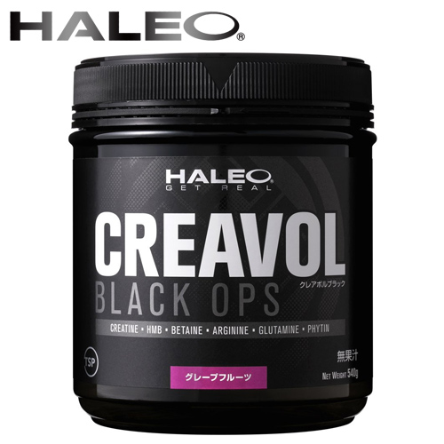 HALEO CREAVOL BLACK OPS(ハレオクレアボル ブラック)グレープフルーツ【送料無料】