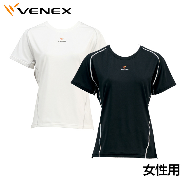 VENEX(ベネクス)リカバリーウェア WOMEN'S コンフォートT(女性用)【送料無料】