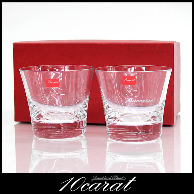 【Baccarat】バカラ オールドファッショングラス 未使用展示品【中古】