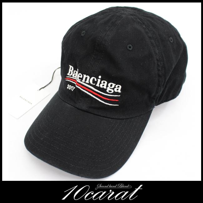 【展示品】【BALENCIAGA】バレンシアガ クラシック ベースボール 2017 SS ロゴ 刺繍 キャップ 帽子 ハット L59 黒 ブラック キャンバス コットン100% メンズ【中古】