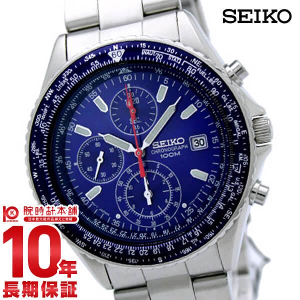 セイコー 逆輸入モデル SEIKO SND255P1(SND255PC) [正規品] メンズ 腕時計 時計【あす楽】
