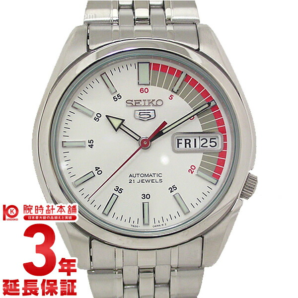 セイコー 逆輸入モデル SEIKO5 機械式(自動巻き) SNK369K1 [海外輸入品] メンズ 腕時計 時計