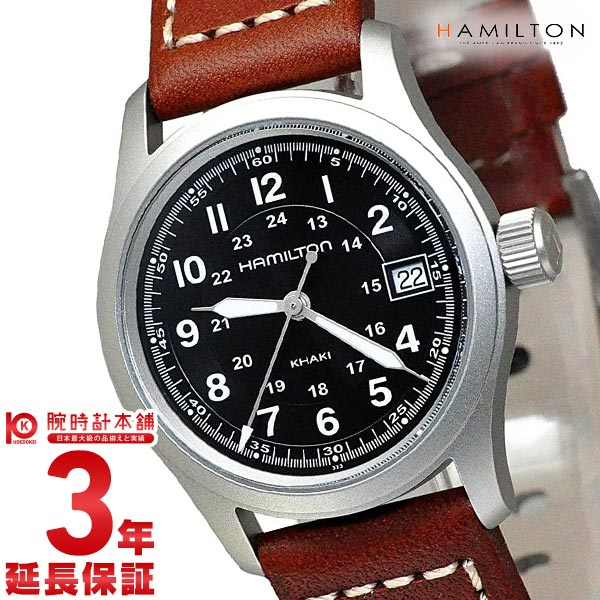 ハミルトン カーキ フィールド 腕時計 HAMILTON ミリタリー H68311533 [海外輸入品] レディース 時計【あす楽】