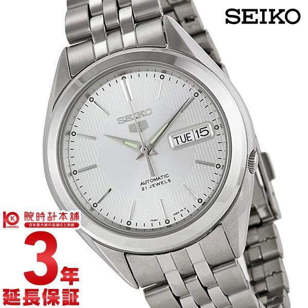 セイコー5 逆輸入モデル SEIKO5 5スポーツ 機械式(自動巻き) SNKL15K1 [海外輸入品] メンズ 腕時計 時計