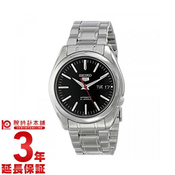 Seiko 5 reverse model SEIKO5 5 sports SNKL45K1 mens watch watches