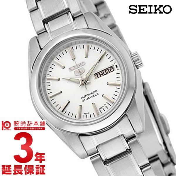 セイコー 逆輸入モデル SEIKO5 5スポーツ 機械式(自動巻き) SYMK13K1 [海外輸入品] レディース 腕時計 時計