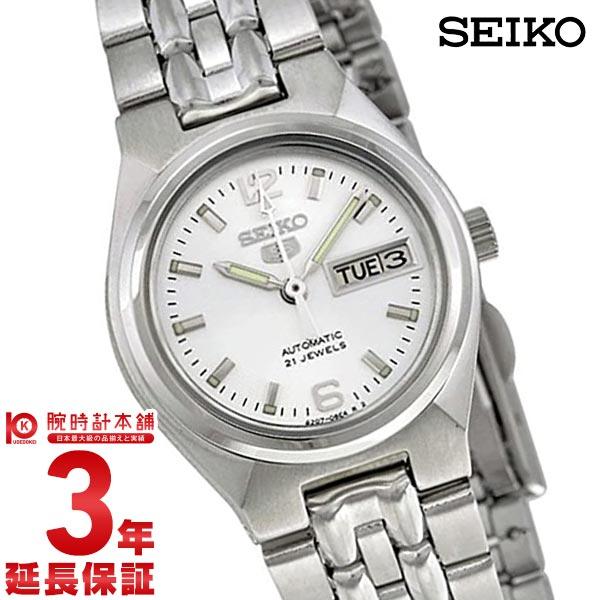 セイコー 腕時計 逆輸入モデル SEIKO5 5スポーツ 機械式(自動巻き) SYMK31K1 [海外輸入品] レディース 腕時計 時計
