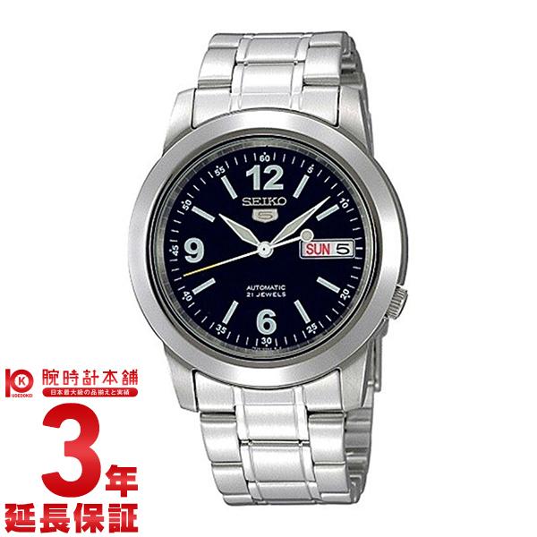セイコー5 逆輸入モデル SEIKO5 機械式(自動巻き) SNKE61J1 [海外輸入品] メンズ 腕時計 時計