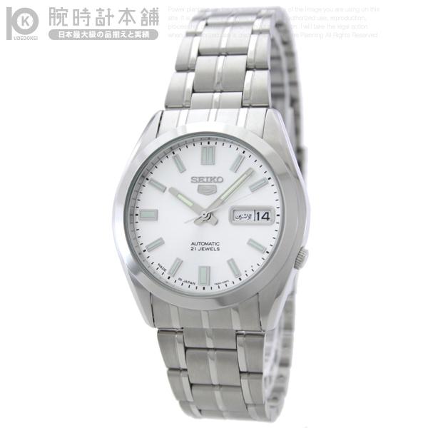 【店内ポイント最大43倍&最大2000円OFFクーポン!9日20時から】【最安値挑戦中】セイコー5 腕時計 逆輸入モデル SEIKO5 セイコー5 腕時計 SNKE83J1 メンズ腕時計 時計